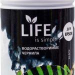 Чернила Life водорастворимые, black, 1 литр