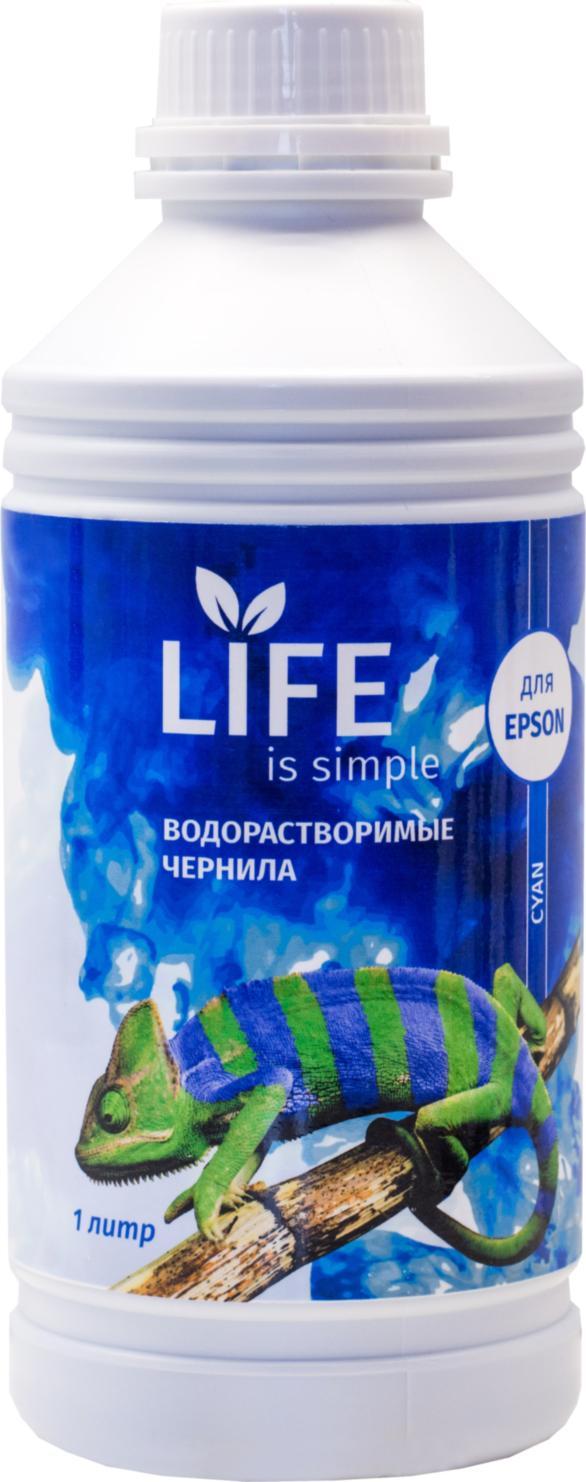 Чернила Life водорастворимые, cyan, 1 литр