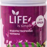 Чернила Life водорастворимые, magenta, 1 литр