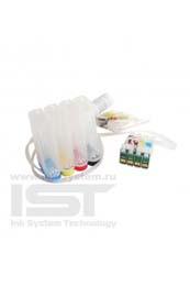 СНПЧ Epson Stylus C91/Т26 и др., IST