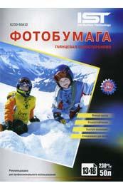 Глянцевая фотобумага, 230 г./м2, 13×18 см, 50 листов, IST