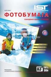 Глянцевая фотобумага, 230 г./м2, A3, 50 листов, IST