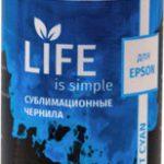 Сублимационные чернила Life, 100 мл. Light Cyan