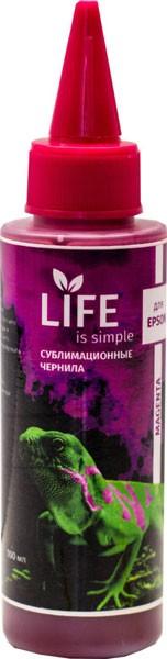 Сублимационные чернила Life, 100 мл. Magenta