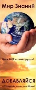 делаем сами, refitRF, refitrf.ru