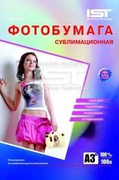 Сублимационная бумага A3, IST S100-100A3