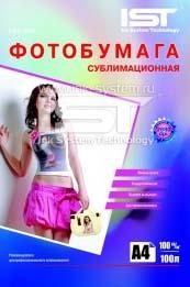 Сублимационная бумага A4, IST S100-100A4