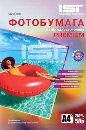 Premium сатин фотобумага, 260 г./м2, A4, 50 листов, IST