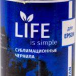 Сублимационные чернила Life, 100 мл. Cyan