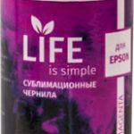 Сублимационные чернила Life, 100 мл. Light Magenta