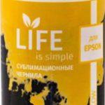 Сублимационные чернила Life, 100 мл. Yellow
